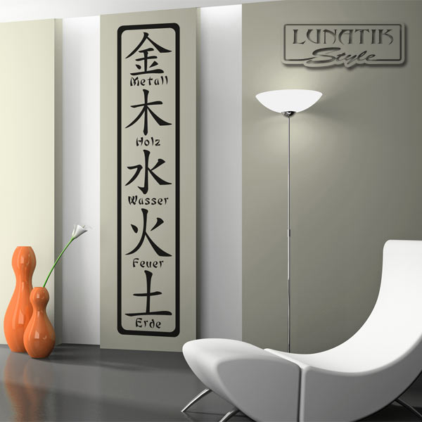wandtattoo wandaufkleber feng shui 5 elemente kanji. Black Bedroom Furniture Sets. Home Design Ideas